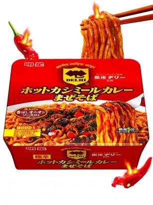 Fideos Yakisoba Big de Curry Picante Ginza Delhi | Receta de Cachemira 165 grs