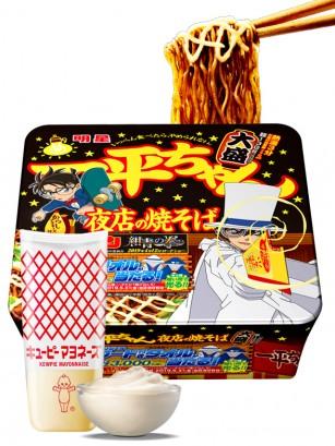 Fideos Yakisoba Grand Matsuri Mayonnaise Extra | Detective Conan 175 grs