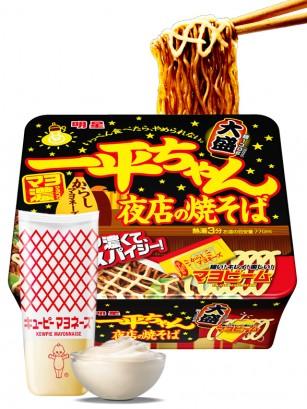 Fideos Yakisoba Grand Matsuri Mayonnaise Extra 175 grs