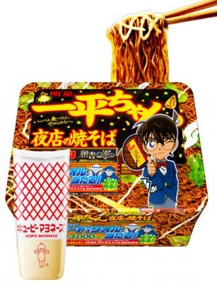 Fideos Yakisoba Grand Matsuri Mayonnaise   Edición Detective Conan 135 grs.