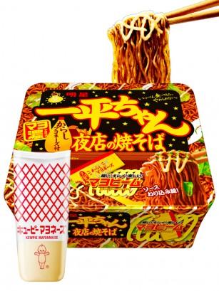 Fideos Yakisoba Grand Matsuri Mayonnaise 135 grs.