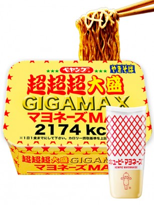 Fideos Yakisoba X3 GIGAMAX ENORME | MAXI Mayo 436 grs.
