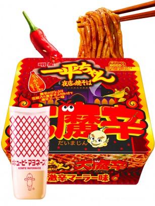 Fideos Yakisoba Mayonnaise ULTRA HOT Daimashin 113 grs.
