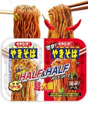 Fideos Doble Yakisoba Half & Half | Normal y Super HOT 235 grs.