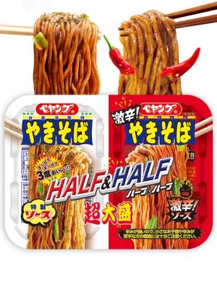 Fideos Doble Yakisoba Half & Half | Normal y Super HOT 235 grs. | Pedido GRATIS!