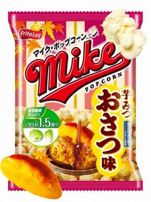 Palomitas de Maíz Sabor Boniato Asado con Salsa Mitsugi 45 grs