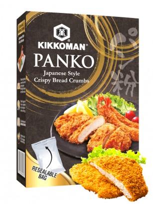 Panko Kikkoman (Pan Rallado Japonés) 227 grs
