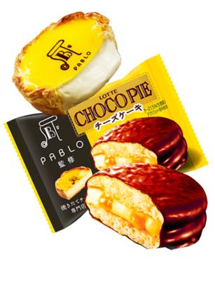 Chocopie Doble Corazón Tarta de Queso PABLO | Pedido GRATIS!
