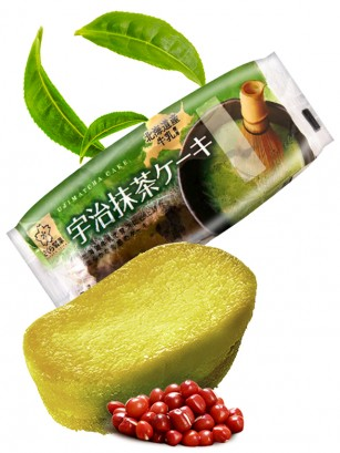 Pastel Japonés de Té Verde Uji Matcha con Azuki | 88 grs. | Pedido GRATIS!