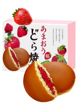 Mini Dorayakis de Crema de Azuki y Fresas | Pack 160 grs.