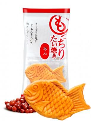 Pasteles Taiyakis de Azuki | 2 Unidades | 70 grs.
