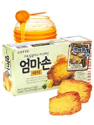 Pastitas Milhojas Honey & Butter | Mama Home Pie