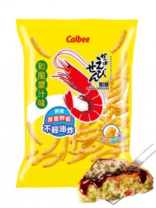 Snack Calbee Sabor Gambas con Salsa Okonomiyaki | Big Size