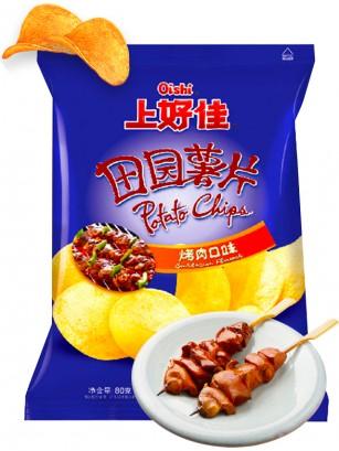 Patatas Chips Sabor Pinchos de Cordero a la BBQ | Receta Hong Kong