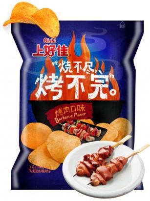 Patatas Chips Sabor BBQ con Shoyu | Receta Hong Kong