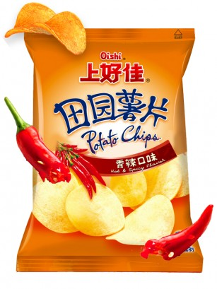 Patatas Chips Hot & Spicy Chili