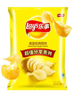 Patatas Lays Sabor Americano Classic | Asia Recipe 70 grs | Pedido GRATIS!