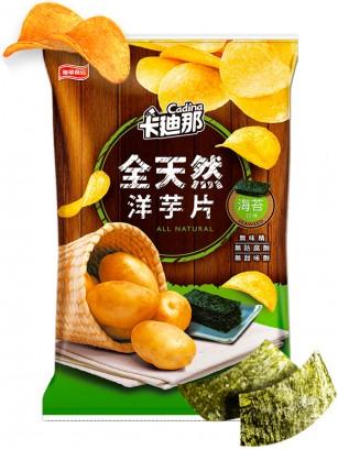 Patatas Chips con Alga  Granja Lady Cadina 82 grs.