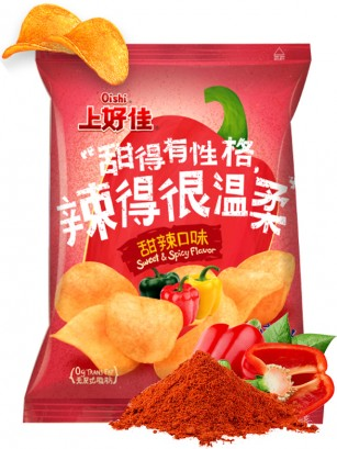 Patatas Chips Sabor Sweet & Hot Paprika
