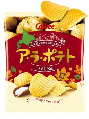 Patatas Calbee de Temporada | Selección de Hokkaido | 72 grs.