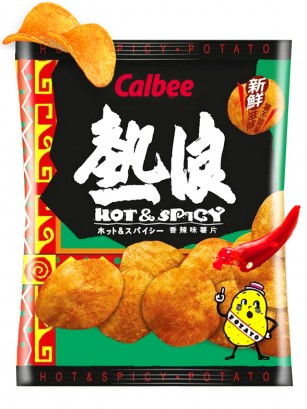 Patatas Chips Calbee Hot & Spicy 55 grs.