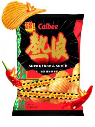 Patatas Chips Calbee Super! Hot & Spicy 70 grs. | Pedido GRATIS!