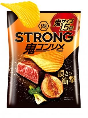 Patatas Fritas Koikeya Strong Night de Consomé de Carne 56 grs