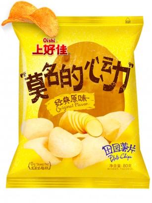 Patatas Chips Sabor Original