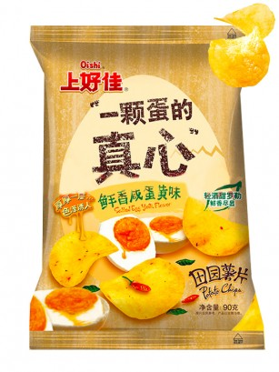 Patatas Fritas sabor Huevo Picante 60 grs