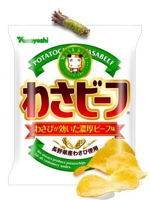 Patatas Chips Sabor Ternera y Wasabi | Pocket 25 grs