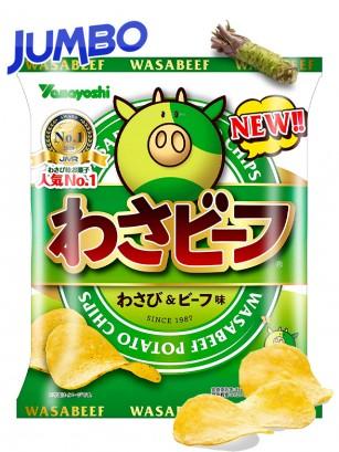 Patatas Chips Sabor Ternera y Wasabi | Jumbo 55 grs