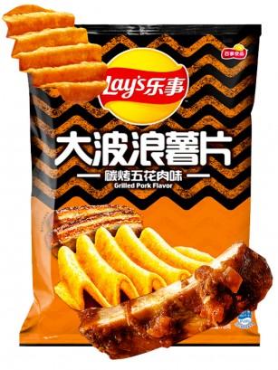 Patatas Lays Xtra Onduladas sabor Cerdo a la Parrilla | Asia Recipe