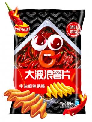 Patatas Lays Onduladas Picante de Sichuan | Asia Recipe 65 grs