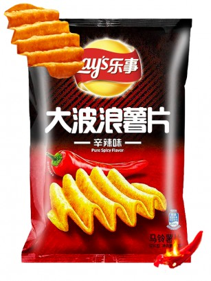 Patatas Lays Xtra Onduladas Picantes HOT | Asia Recipe