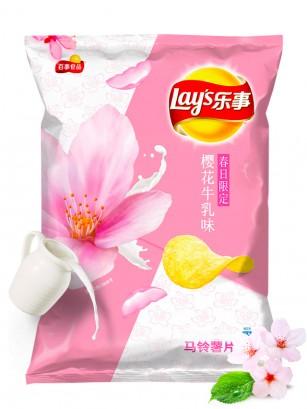 Patatas Lays Xtra sabor Sakura y Leche | Asia Recipe 65 grs