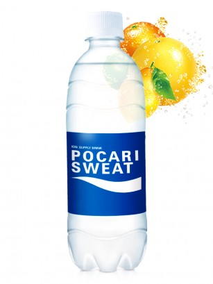 Pocari Sweat | Edición Japonesa 500 ml.