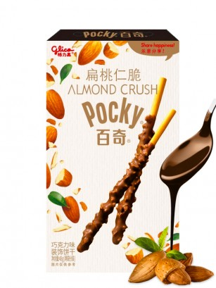Pocky de Chocolate con Almendras 48 grs