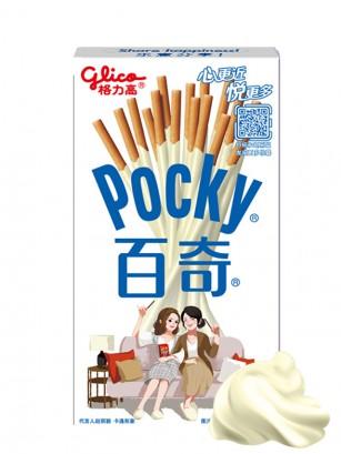Pocky Choco White y Vainilla | 60 grs