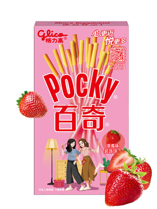 Pocky Ichigo Cream | Receta Clásica 55grs