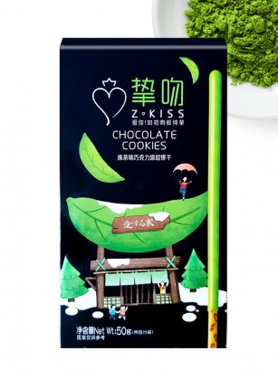 Sticks KISS Té Verde Matcha 50 grs
