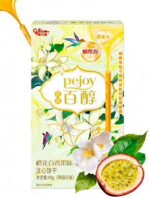 Pocky Pejoy de Flor de Azahar y Maracuyá | Garden Edit. | 48 grs.