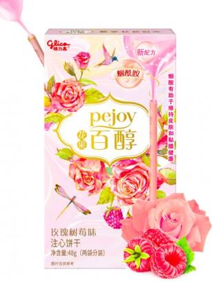 Pocky Pejoy de Rosas y Frambuesas | Garden Edit. | 48 grs.