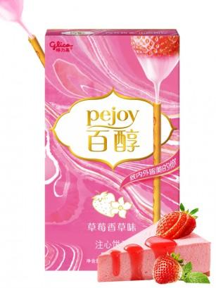Pocky Pejoy de Tarta de Fresas y Vainilla | Edit. Pâtisserie