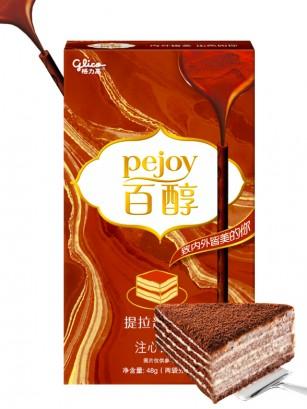 Pocky Pejoy Chocolateado y Crema de Tiramisú  | Edit. Patisserie | Pedido GRATIS!