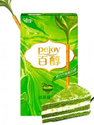 Pocky Pejoy de Pastel de Mousse de Matcha | Edit. Pâtisserie