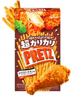 Sticks Pretz Super Crispy de Pollo Crujiente 55 grs