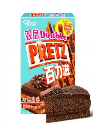 Sticks Pretz Double Love Chocolate