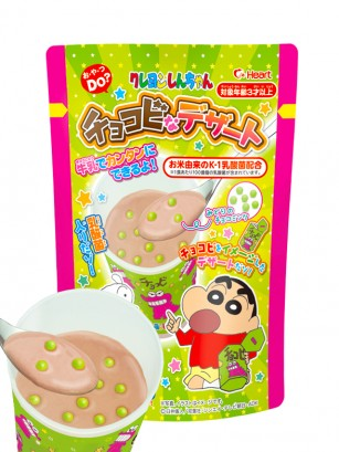 Kit DIY Postre Batido de Galletas de Chocolate de Shin Chan