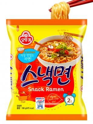 Ramen Coreano de Ternera | Super Rapido 2 Minutos