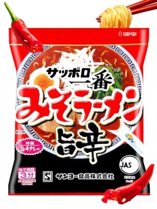 Fideos Ramen Donburi de Misos Picantes | Receta de Sapporo 100 grs.